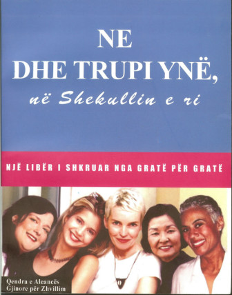 """Albanian Cover: """"We and Our Bodies in the New Century"""""""