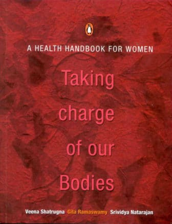 Taking Charge of Our Bodies (India - English)