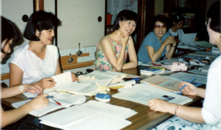 Editorial team members and contributors to the 1988 Japanese adaptation