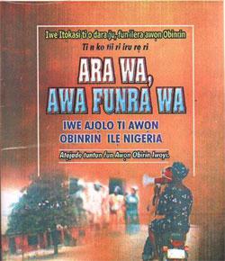 Cover of Ara Wa, Awa Funra Wa (Nigeria)