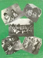 Cover of Hebrew translation, 1982