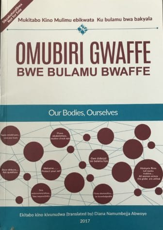 """Cover of the Uganda edition of """"Our Bodies, Ourselves"""""""