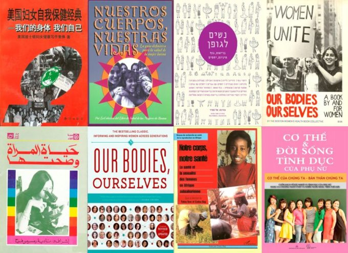 """banner of covers of adaptations of """"Our Bodies, Ourselves"""""""