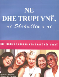 """cover of the 2006 Albanian adaptation of """"Our Bodies, Ourselves"""""""